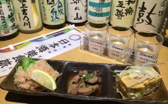 「本日の日本酒飲み比べと おつまみ3点セット」の写真