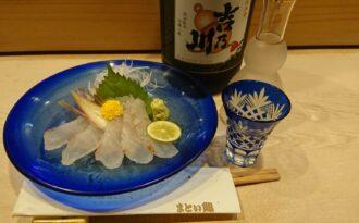 「長岡の地魚と地酒で舌鼓」の写真