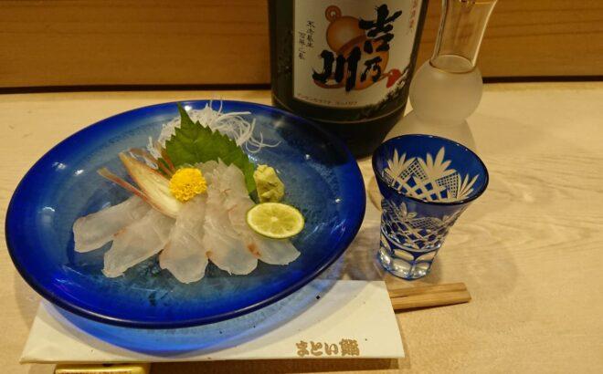 長岡の地魚と地酒で舌鼓の写真