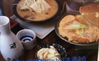 「日替り晩酌セット【3品付き】1500円」の写真