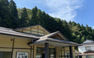 寺泊北新館の店舗写真