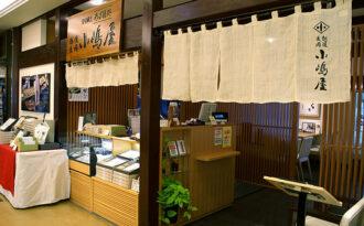 長岡小嶋屋CoCoLo長岡店の店舗写真