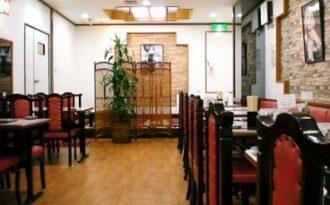 中国四川料理喜京屋の店舗写真