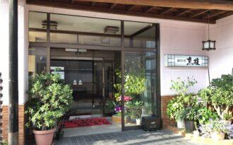 割烹 魚権(うおごん)の店舗写真