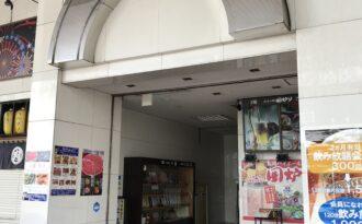 お座敷割烹 七福の店舗写真
