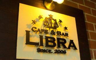 Cafe&Bar LIBRAの店舗写真