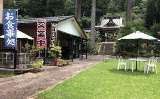 菊池茶屋の店舗写真