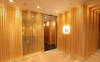 長岡グランドホテル 季節料理と地酒 南天の店舗写真