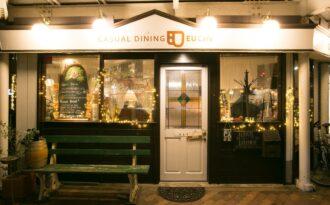 EU Cafeの店舗写真